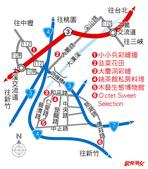 其他:桃園大溪旅遊.jpg