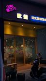 美食小吃:歐霸韓式銅盤烤肉