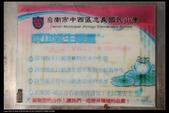 旅遊景點:台南市忠義國民小學