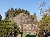 旅遊景點:二萬平風景區