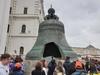 沙皇大銅鐘和皇大炮