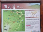 旅遊景點:石棹步道群