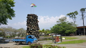 旅遊景點:牛耳藝術渡假村