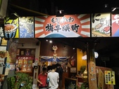 美食小吃:森川梅亭橫町