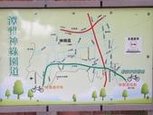 旅遊景點:潭雅神自行車道
