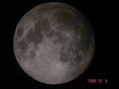 2006中秋節的月亮:DSC04719.JPG
