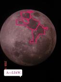 2006中秋節的月亮:2006中秋月亮2