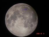 2006中秋節的月亮:DSC04665.JPG