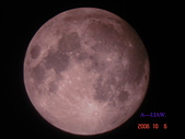 2006中秋節的月亮:DSC04736.JPG