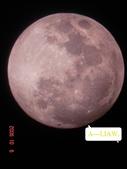 2006中秋節的月亮:2006中秋月亮1
