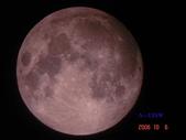2006中秋節的月亮:DSC04690.JPG