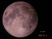 2006中秋節的月亮:DSC04753.JPG