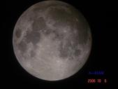 2006中秋節的月亮:DSC04692.JPG