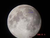 2006中秋節的月亮:DSC04642.JPG