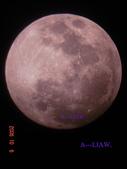 2006中秋節的月亮:DSC04752.JPG