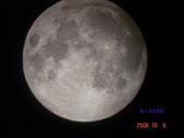 2006中秋節的月亮:DSC04717.JPG