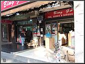 菲律賓雜貨店:040