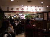 清真中國牛肉麵食館:P1060413.jpg