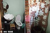 中橫之旅:浴室