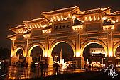 台北花燈:161