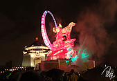 台北花燈:163