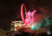 台北花燈:164