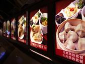 清真中國牛肉麵食館:P1060436.jpg