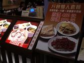清真中國牛肉麵食館:P1060437.jpg