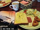 中橫之旅:早餐~不錯~