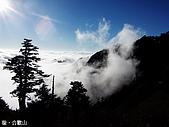 中橫之旅:合歡山的雲層