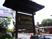 峇里島-髒鴨子餐廳:P1210208.jpg