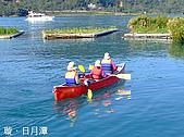 中橫之旅:三人划船