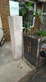 小花麵包店:DSC_3040.jpg