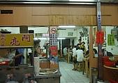 阿亮滷肉飯:DSCF4583.JPG