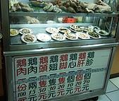 阿亮滷肉飯:DSCF4584.JPG