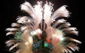 大千世界:火樹銀花的台北101