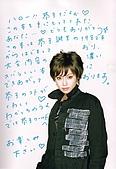 深田恭子 BOOK KYOKO:006.jpg