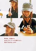 深田恭子 BOOK KYOKO:009.jpg