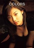 Kyoko Fukada  深田恭子 COLORS:002.jpg