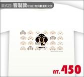 嫺嫺的拙圖:1694143808.jpg