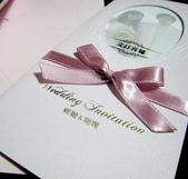 婚禮DIY:1682862791.jpg
