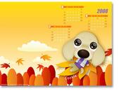 臘腸插畫商品:2008電子桌布季曆-秋