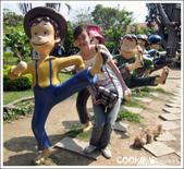 台灣趴趴走:髒腳湯姆與朋友們