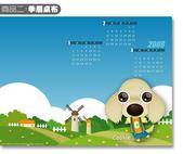 臘腸插畫商品:2008電子桌布季曆-春