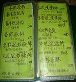 [芝麻開門]日式洋食館:DSC00602.JPG