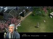 趙雲傳之縱橫天下:Game 2014-04-23 20-14-37-80.jpg