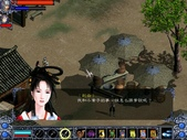 趙雲傳之縱橫天下:Game 2014-04-23 20-14-37-83.jpg
