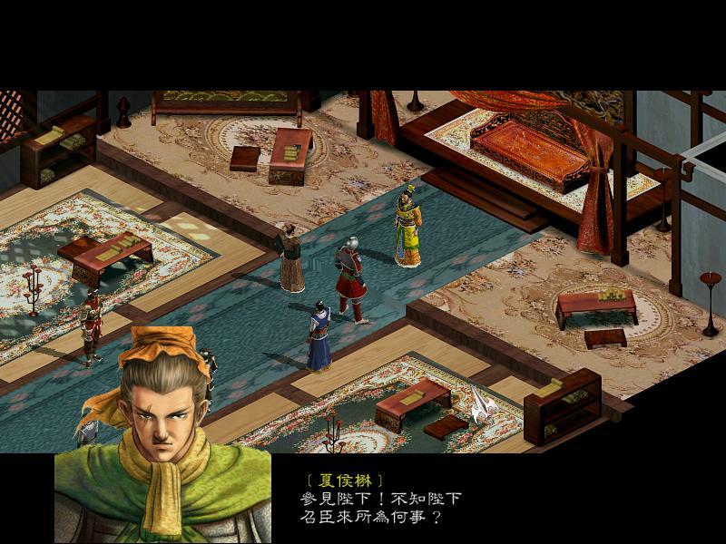 趙雲傳之縱橫天下:Game 2014-04-24 15-44-10-42.jpg