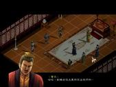 趙雲傳之縱橫天下:Game 2014-04-23 13-46-31-02.jpg