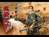 趙雲傳之縱橫天下:Game 2014-04-17 15-49-17-63.jpg